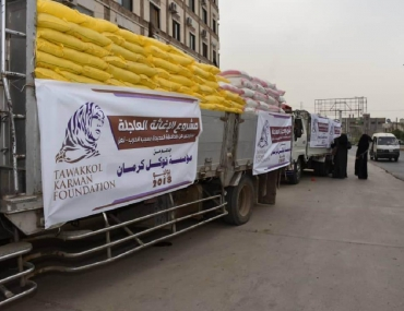 Urgent Campaign from Tawakkol Karman Foundation to Relief Al Hodeida IDPs in Taiz