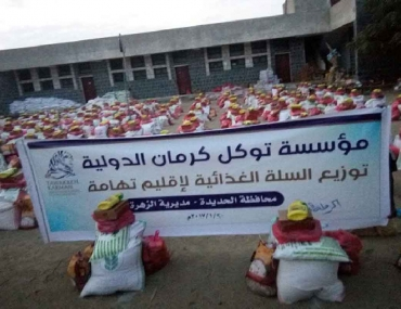 Tawakkol Karman inaugurated its relief work in Tehama