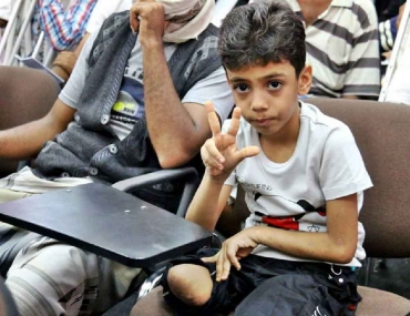 TKF Establish Care Center for Physiotherapy and Locomotor Rehabilitation