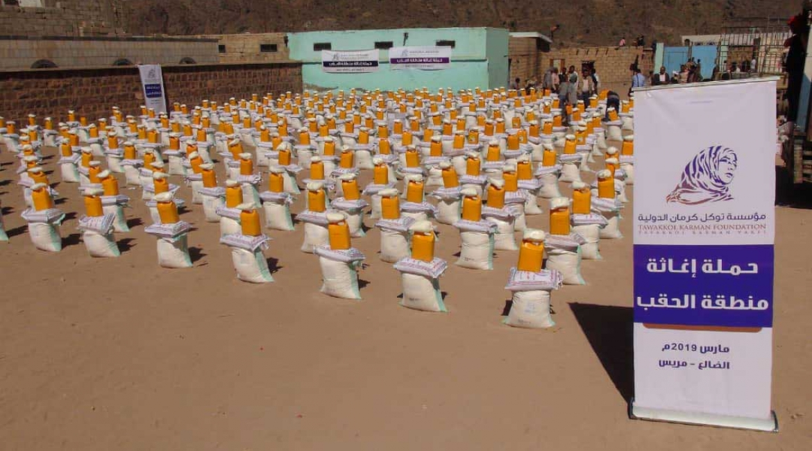 TKF launched a relief campaign targeting over 1,000 displaced families in Al Haqeb Directorate