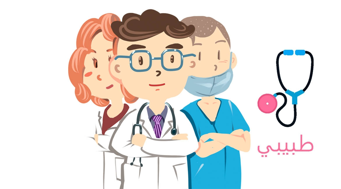 TKF Support Tabibi Application that Offers free Medical Services for Yemenis