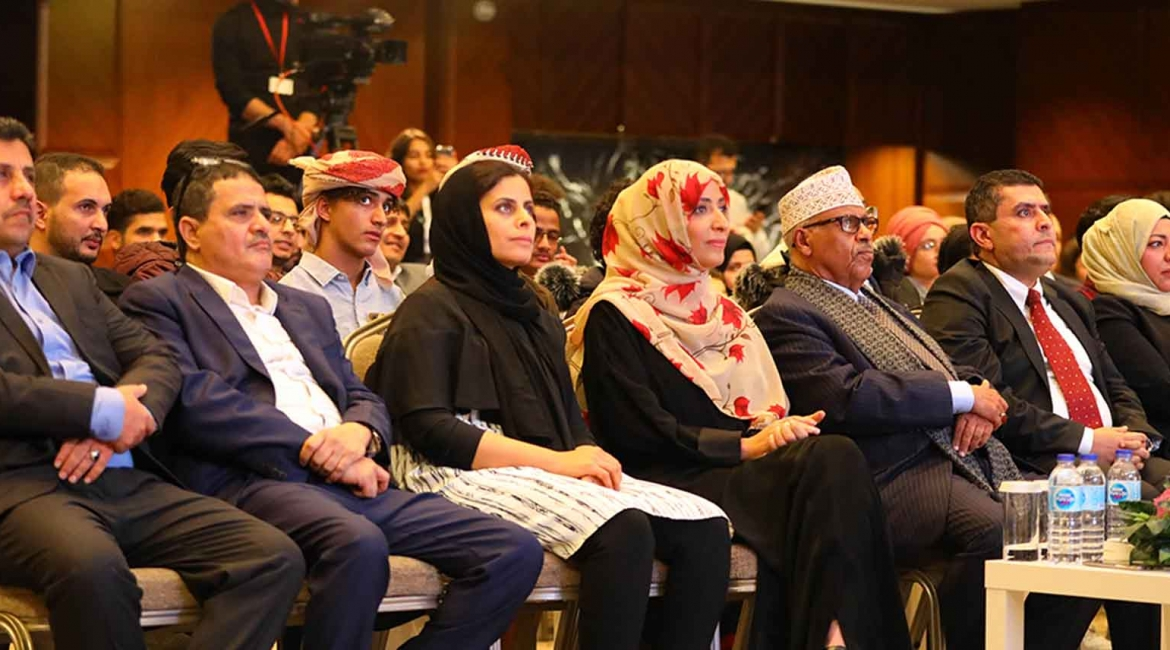 Honoring Ceremony of the Famous Yemeni Singer and Melodist Ayoub Tarish