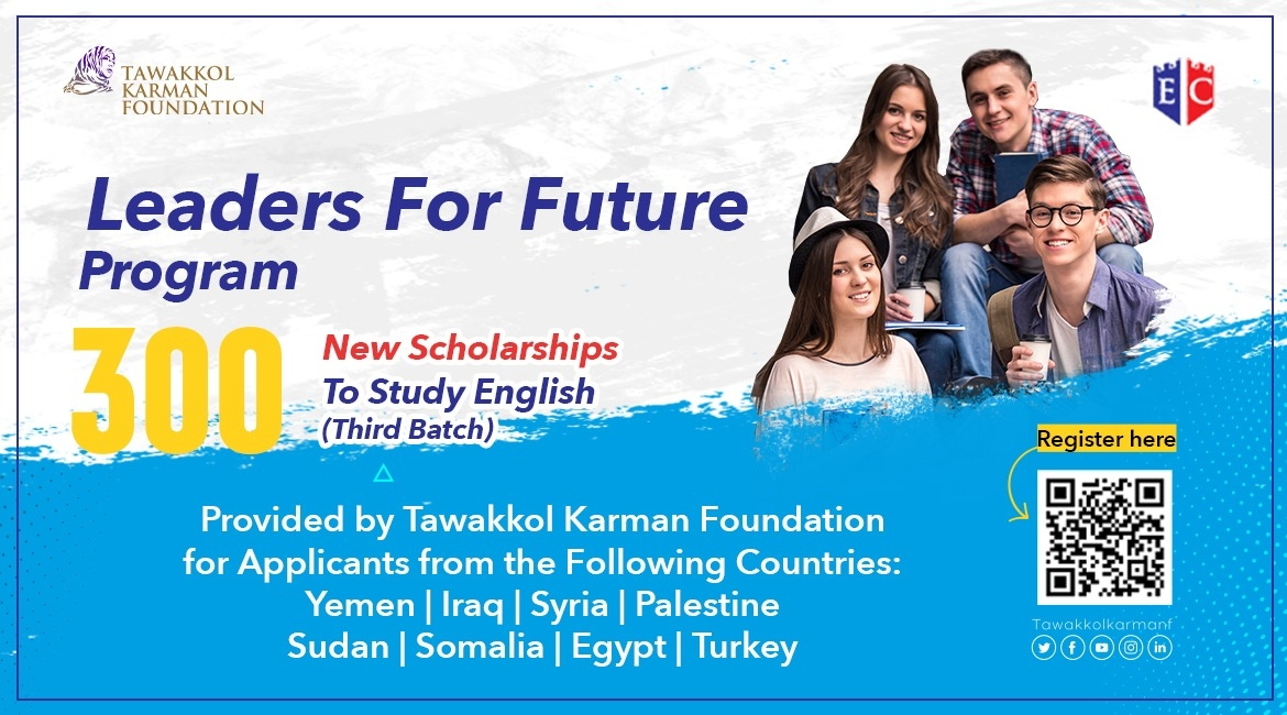 TKF launches the third batch of the Intensive English Language Diploma Scholarship
