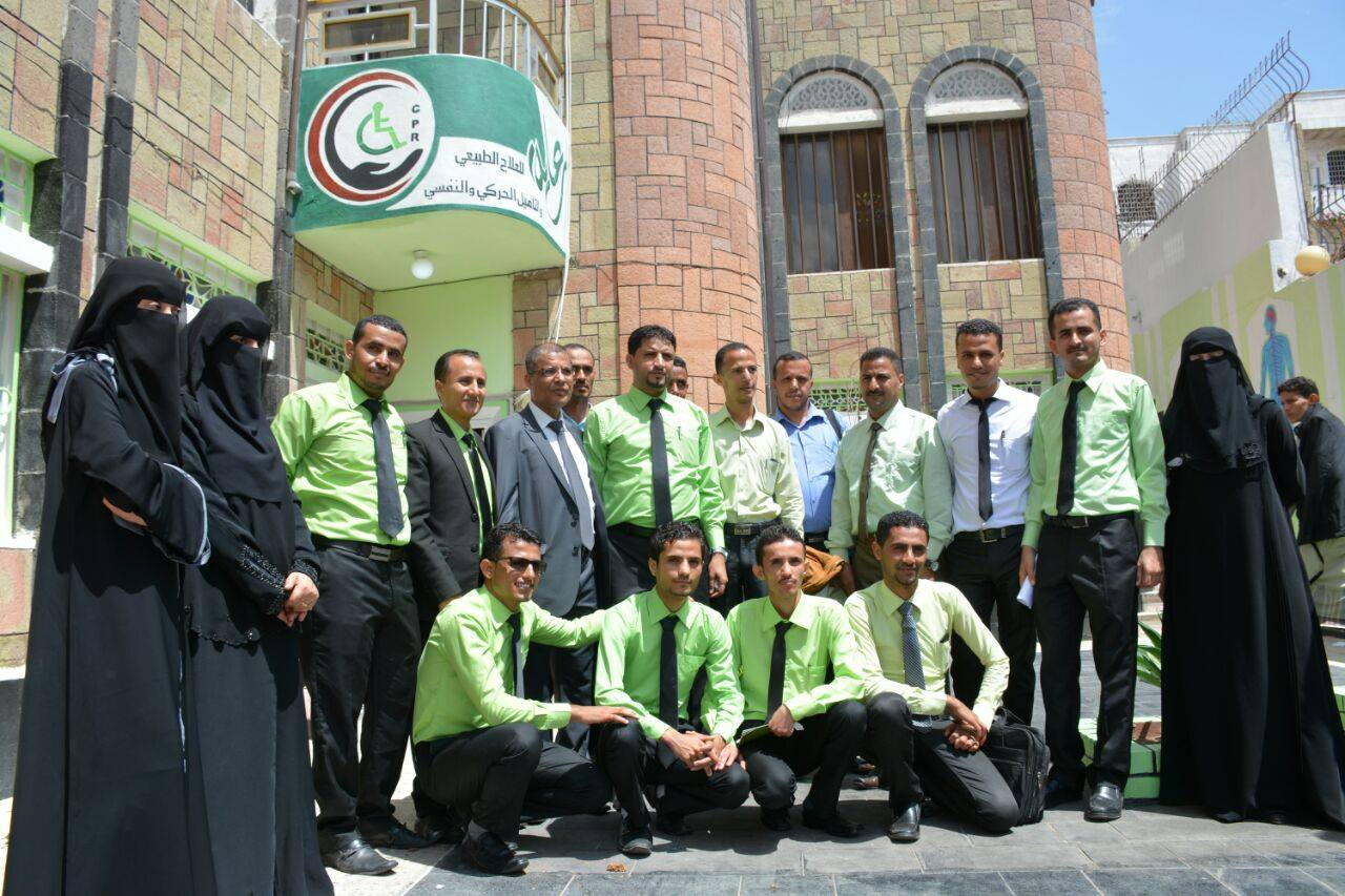 TKF Opens a Care Center For Physiotherapy Treatment in Taiz